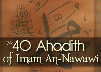 40 Hadith – Introduction to the Collection