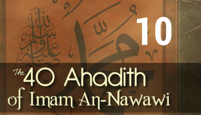 Hadith 10 – Being Pure (at-Tayyib)